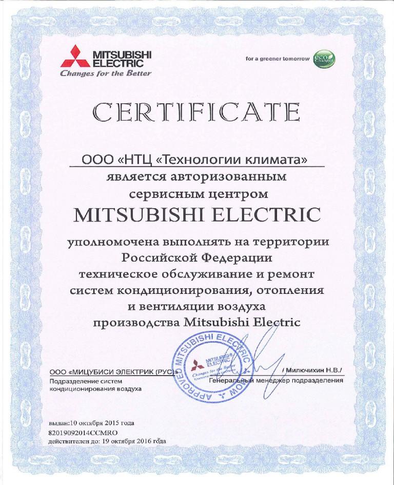 Термобилдинг кондиционеры mitsubishi electric