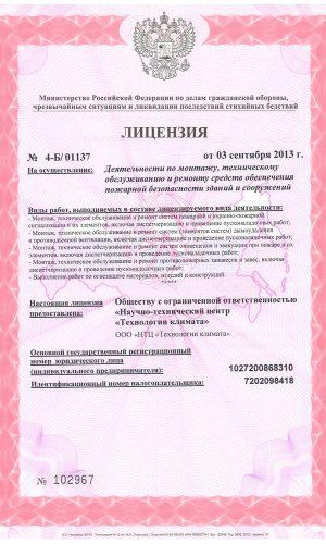 Сертификат_стр1