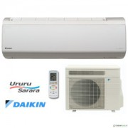 Сплит-система Daikin FTXR28E/RXR28E